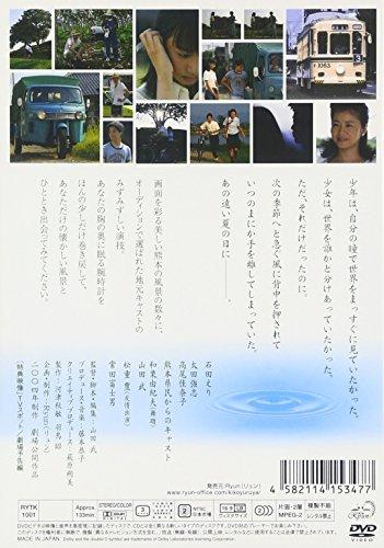 聞こゆるや [DVD]