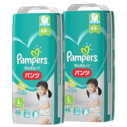 【パンツ Lサイズ】パンパース オムツさらさらケア (9~14kg)92枚 (46枚x2パック) [まとめ買い]