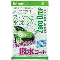 シュアラスター コーティング剤 [高撥水 水なし洗車] ゼロドロップシート SurLuster S-94