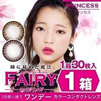 フェアリーワンデープリンセス30枚入 【ブラウン】 -4.50