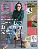 GLOW(グロー) 2016年 11 月号