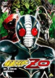 仮面ライダーZO [DVD] 画像