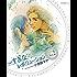 …すぎなレボリューション(2) (Kissコミックス)