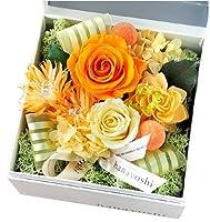 花由 ボックスフラワー hana cube 白箱 プリザーブドフラワー オレンジ 日時指定便