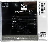 So [CD] ピーター・ガブリエル [CD] ピーター・ガブリエル [CD] ピーター・ガブリエル [CD] ピーター・ガブリエル 画像