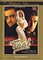 Taal (1999) (Hindi Film / Bollywood Movie / Indian Cinema DVD)