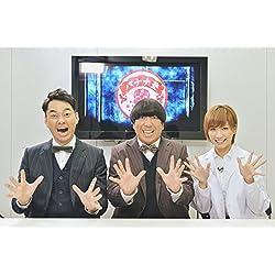 バナナ塾 VOL.3 [DVD]