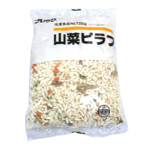 【業務用】フレック 山菜ピラフ 250g (国産米) 冷凍