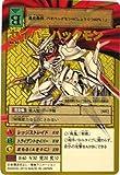 デジモンカード セイバーハックモン Re-45 デジタルモンスター カード ゲーム リターンズ デジモン アドベンチャー 15th アニバーサリー セット 収録カード