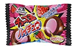 森永製菓  チョコ玉ハイチュウ  1個×30個