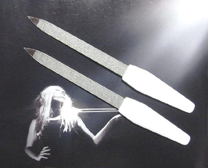 衝撃余分な意図ゾーリンゲン(独) GOSOL サファイヤ ネイルファイル(爪ヤスリ)155mm白2個組