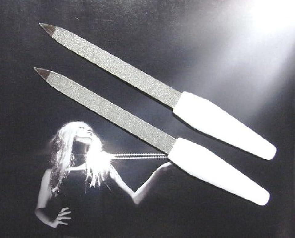 誘導実行集めるゾーリンゲン(独) GOSOL サファイヤ ネイルファイル(爪ヤスリ)155mm白2個組
