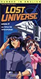 Lost Universe 3 [VHS] [Import]