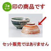 3個セット 花散し飯碗(小)(赤) [ 11 x 5.7cm ]【 飯椀 】 【 料亭 和食器 飲食店 夫婦 かわいい 】