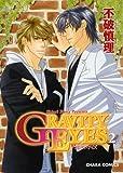 GRAVITY EYES (2) (キャラコミックス)