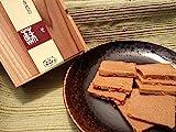 古代のチーズ蘇(そ)2個セット【ラッテたかまつ】(奈良/葛城)
