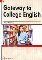 文法から学ぶ大学基礎英語―Gateway to College Englis