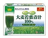 スーパーゴールド大麦若葉青汁100% 3g×25包 製品画像