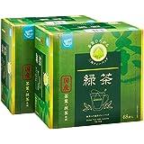 [Amazonブランド]Happy Belly 抹茶入り緑茶ティーバッグ 48袋×2箱