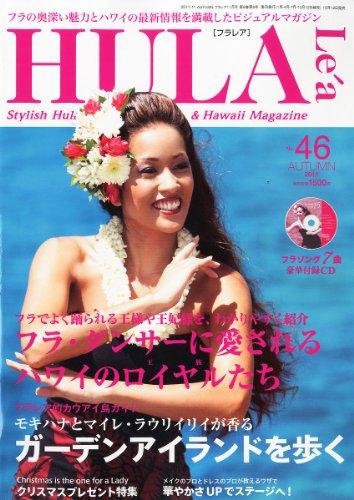 HULA Lea (フラレア) 2011年 11月号 [雑誌]