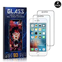 【2枚セット】 iPhone 6 / 6S / 7 / 8 超薄 フィルム CUNUS Apple iPhone 6 / 6S / 7 / 8 専用設計 硬度9H 耐衝撃 強化ガラスフィルム 気泡防止 飛散防止 超薄0.26mm 高透明度で 液晶保護フィルム