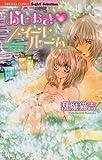 おしおき・スイートルーム / 乱魔 猫吉 のシリーズ情報を見る