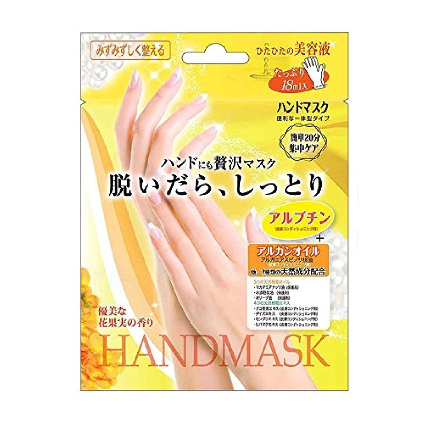 副世界説得ビューティーワールド ハンドにも贅沢マスク 脱いだら、しっとりハンドマスク 6個セット