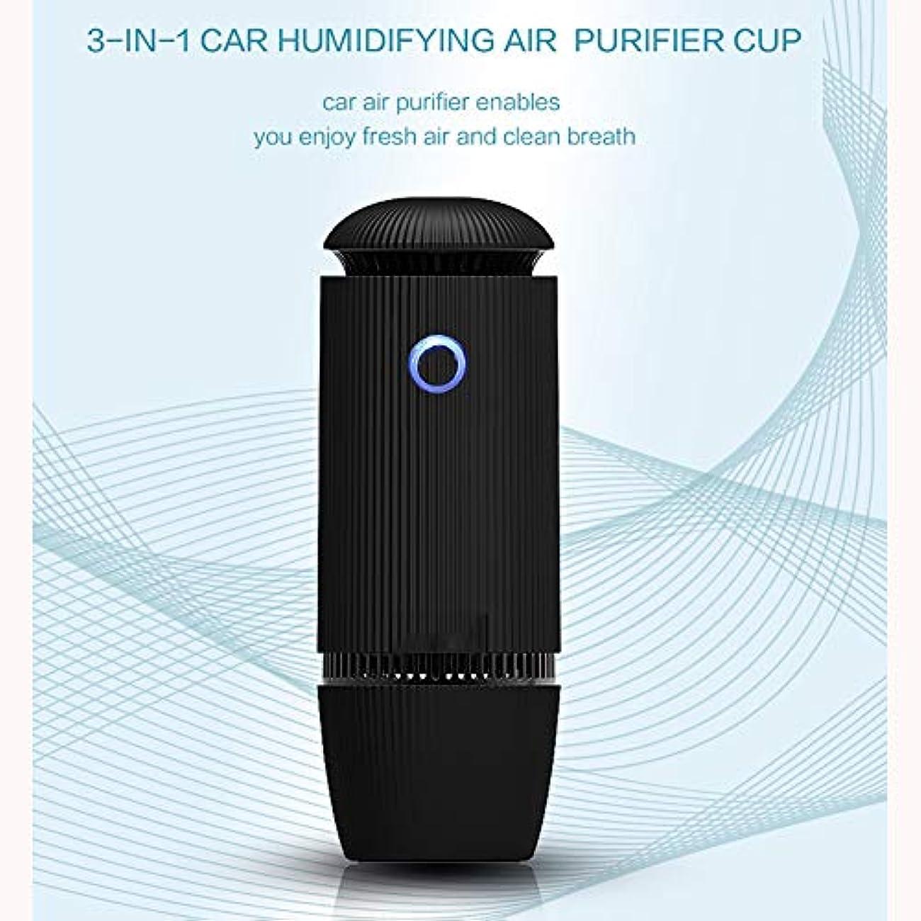 車のアロマセラピー機械清浄機、エッセンシャルオイルディフューザー多機能USBアロマ加湿器用車、家庭、仕事