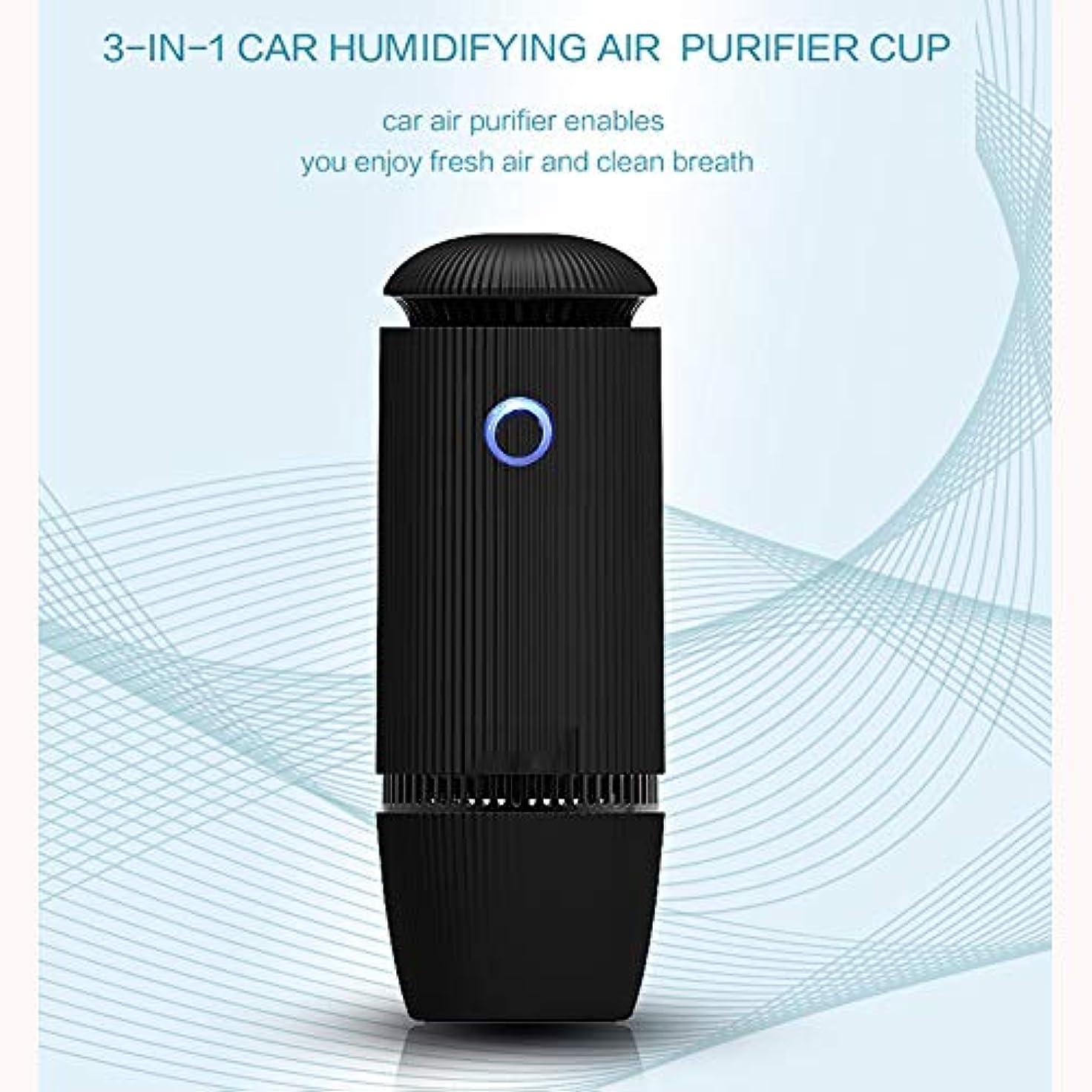 百万冷笑する時間とともに車のアロマセラピー機械清浄機、エッセンシャルオイルディフューザー多機能USBアロマ加湿器用車、家庭、仕事