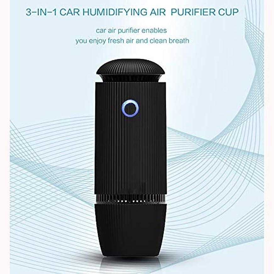 そのような溶岩蛾車のアロマセラピー機械清浄機、エッセンシャルオイルディフューザー多機能USBアロマ加湿器用車、家庭、仕事