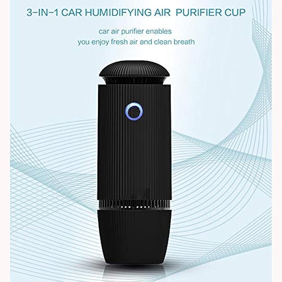 リンケージ挑発するクリア車のアロマセラピー機械清浄機、エッセンシャルオイルディフューザー多機能USBアロマ加湿器用車、家庭、仕事