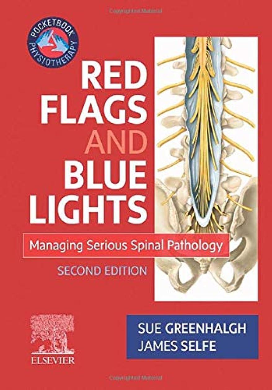 なぜなら四食べるRed Flags and Blue Lights: Managing Serious Spinal Pathology, 2e (Physiotherapy Pocketbooks)