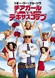チアガール VS テキサスコップ[DVD]