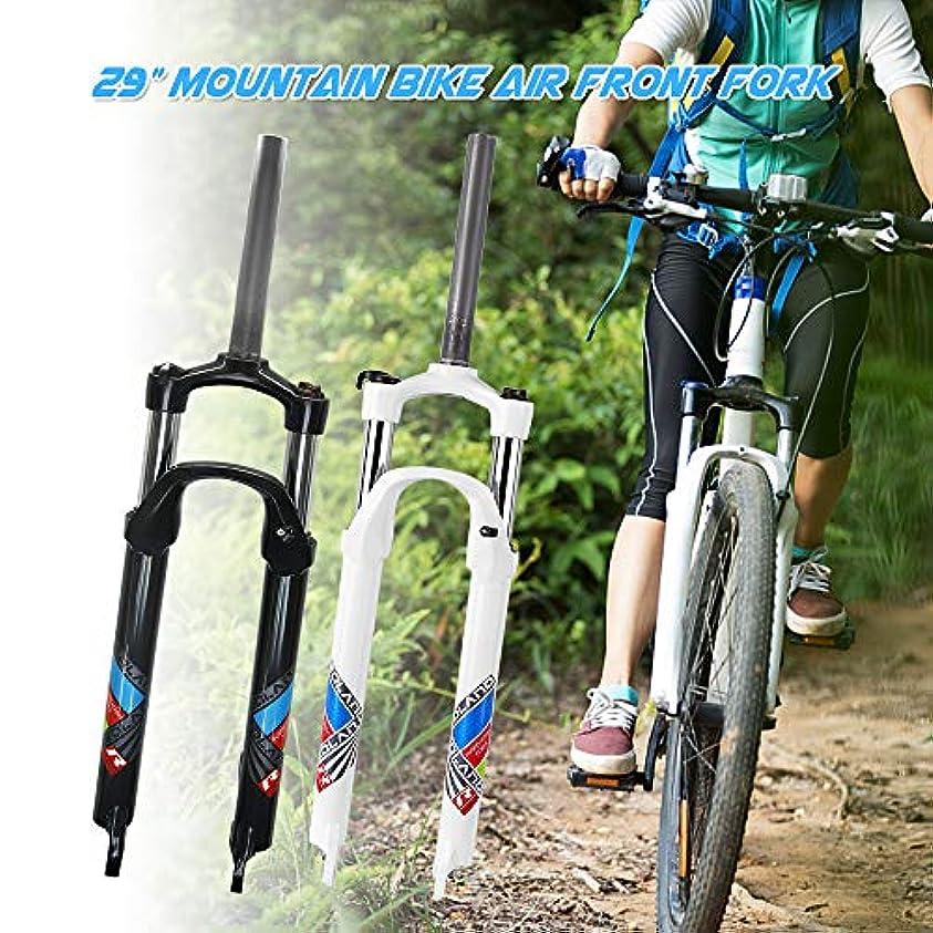 連隊速度精神Rakuby 超軽量 マウンテン バイクオイル/スプリングフロントフォーク 自転車アクセサリー パーツ サイクリング バイクフォーク26インチ/ 27.5インチ/ 29インチ