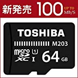 東芝 Toshiba 超高速UHS-I microSDXC 64GB + SD アダプター + 保管用クリアケース [並行輸入品]