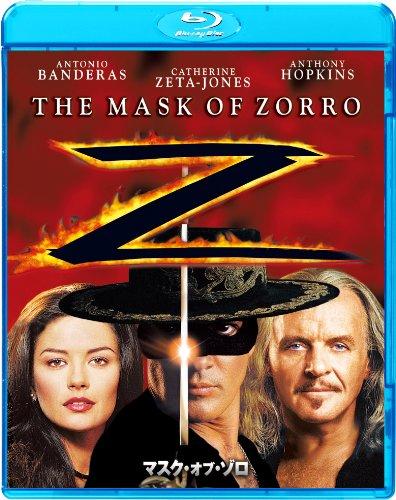 マスク・オブ・ゾロ [Blu-ray] / アントニオ・バンデラス, アンソニー・ホプキンズ, キャサリン・ゼタ=ジョーンズ (出演); マーティン・キャンベル (監督)