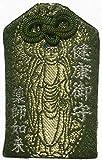 51C1kCD3HCL. SL160 - 【年の瀬神社参り】2018年も終わりですね。カヤノヒメ様(タバコの神様?!)と銭神様にお祈りしてきた!!