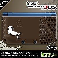 【new Nintendo 3DS LL 】 カバー ケース ハード デザイナーズケース :オワリ /お疲れのイヌ ブラウン