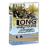 ユアン・マクレガー 大陸横断バイクの旅/Long Way Ro...