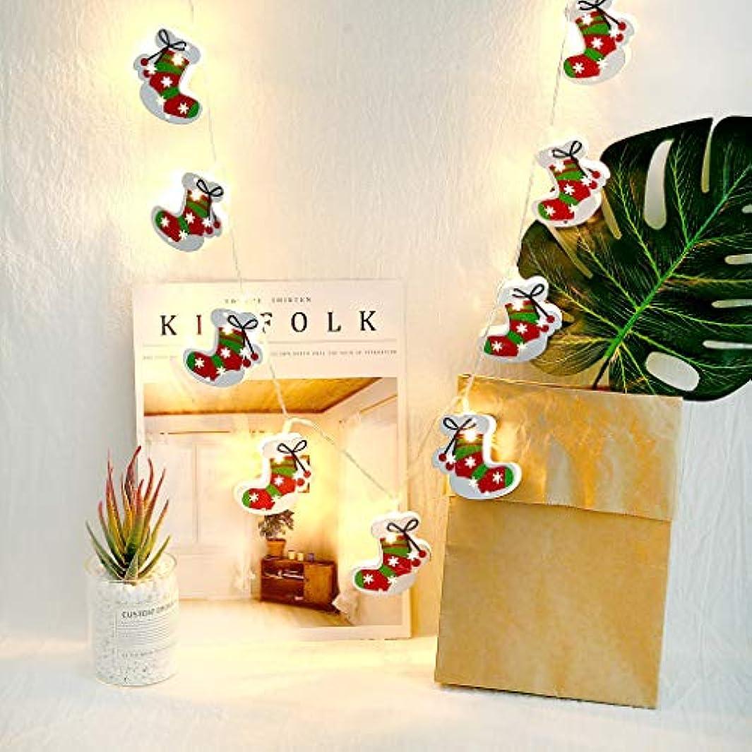 の間で影響を受けやすいです期待する家の装飾ライト 家の照明 休日の装飾文字列 飾り紐 錬鉄中空金属両面クリスマスシューズ形状装飾ライト文字列クリスマスライト クリスマスの日のランタン 休日の照明 メリークリスマス 装飾的なライトストリング 祭りのために 10LED (ホワイト)