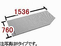 INAX 水まわり部品 巻きフタ[BL-SC74150(2)L-K] (奥行A)760MM (幅B)1536MM 浴槽サイズ1600MM用 Lタイプ