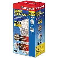 Honeywell 加湿器用交換フィルター HAC-504