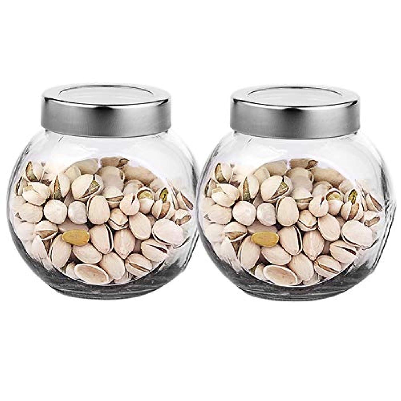 疾患テニスウェーハ2つの透明ガラス貯蔵容器茶/季節密封缶の貯蔵ジャーパック(650 ml)