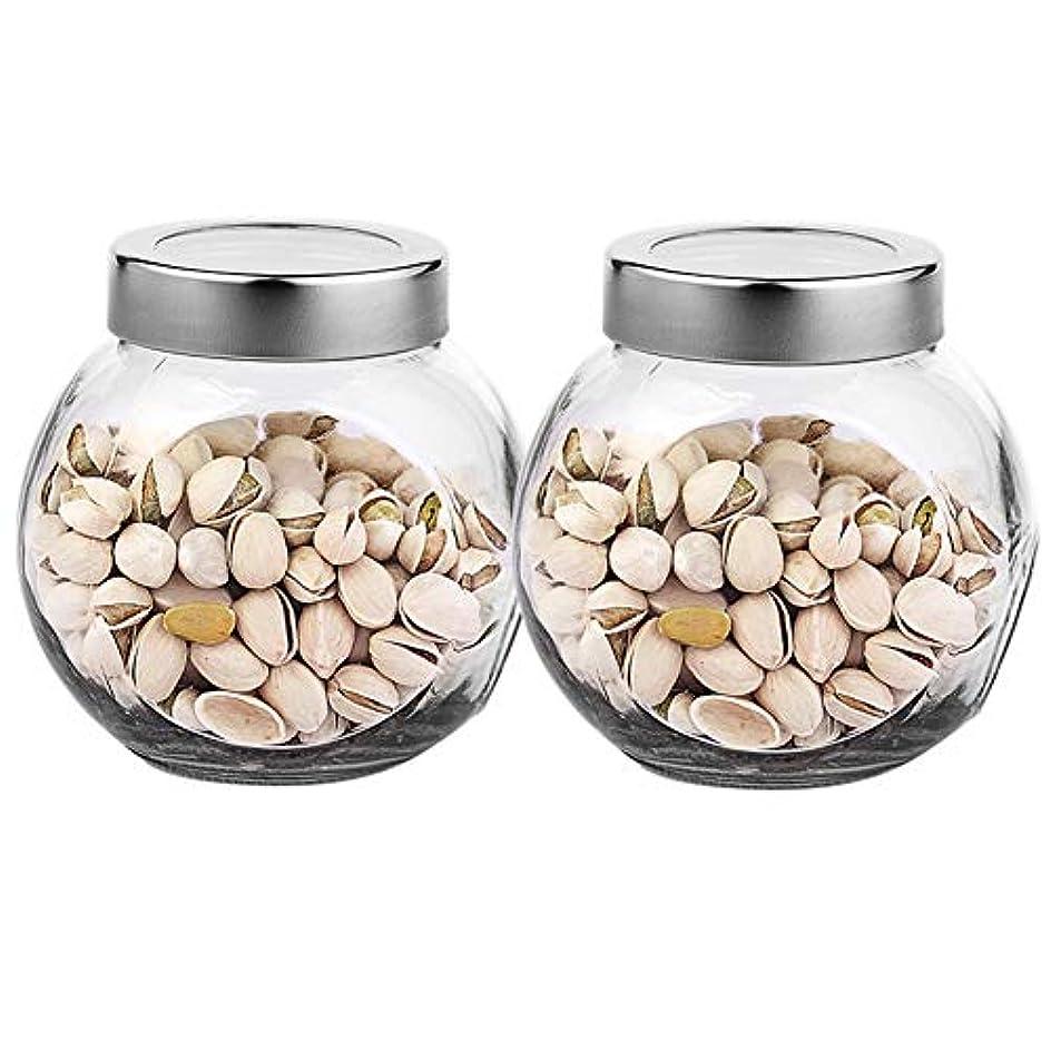 契約したハンカチ農夫2つの透明ガラス貯蔵容器茶/季節密封缶の貯蔵ジャーパック(650 ml)