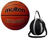 【セット品】モルテン(Molten)ボール・ボールバッグ バスケットボール6号球 【B6C4800】1点/バスケットボール1個入れ【NB10KS】1点