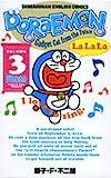 ドラえもん Doraemon ― Gadget cat from the future (Volume 3)