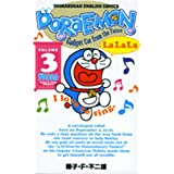 ドラえもん Doraemon ― Gadget cat from the future (Volume 3)