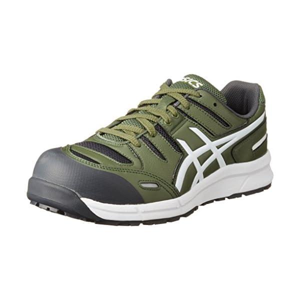 [アシックスワーキング] 安全靴/作業靴 チャイ...の商品画像