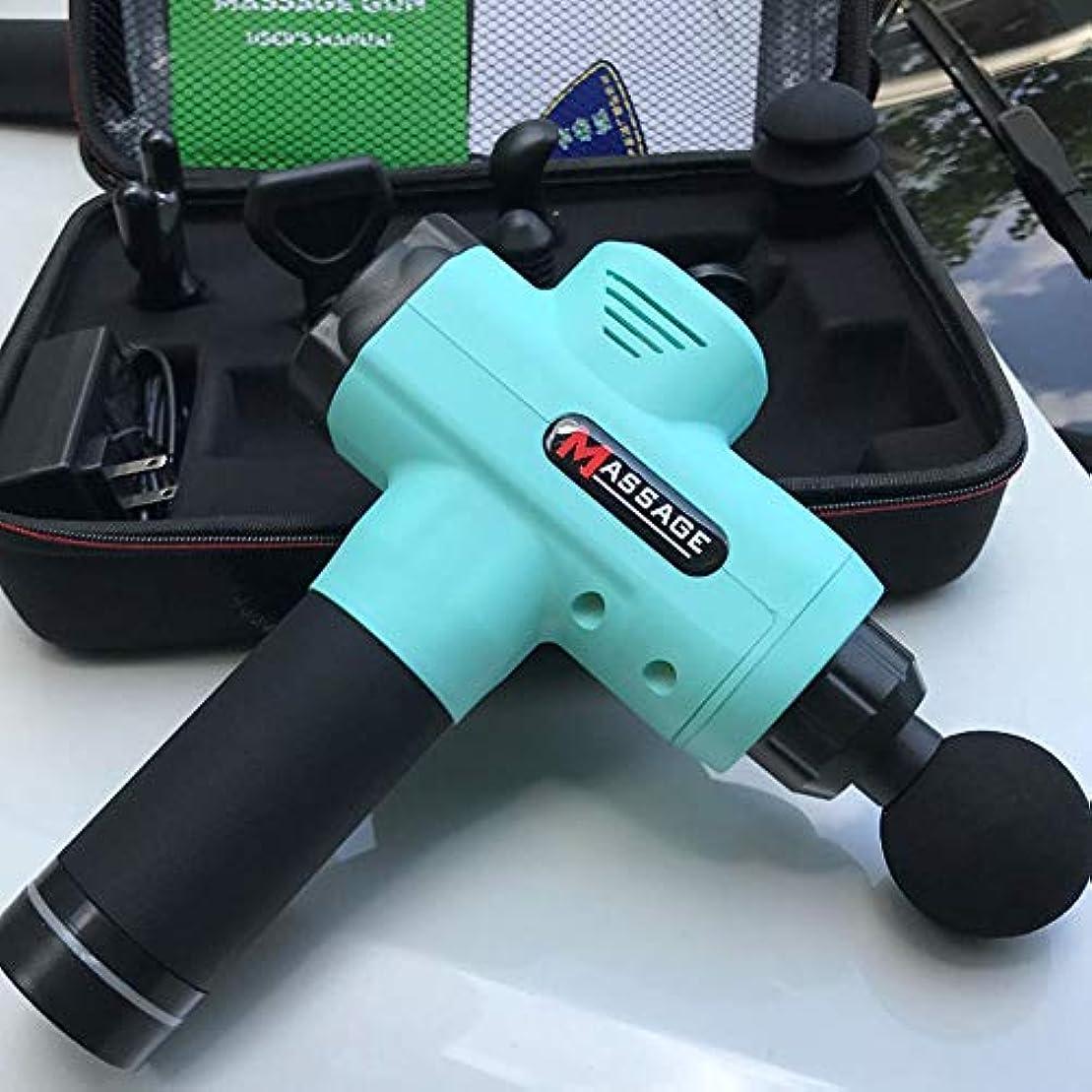 電池タッチ義務的マッサージガンの深部組織マッスルマッサージガン、ハンドヘルドパーカッションマッサージャー、ポータブルマッサージデバイスにより、筋肉痛と硬直を軽減