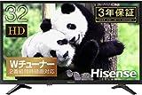 ハイセンス Hisense 32V型 ハイビジョン液晶テレビ 32K30 IPSパネル メーカー3年保証 ……